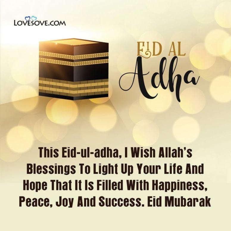 Best Eid Al-Adha Wishes, Bakra Eid Mubarakbad Shayari